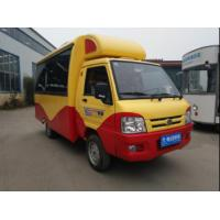 Quality Easy Operated Electric Platform Truck With 1000kgs Loading Capacity Container for sale