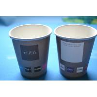 Quality 7 Oz Custom Logo Vending Single Wall Hot Drink Paper Cup For Espresso Biodegradable for sale