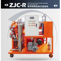 Quality ZJC-R Multi-Function Vacuum Lubricating Oil Purifier for sale