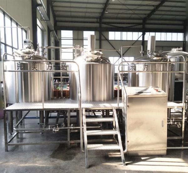 500L beer brewery equipment, micro beer brewing equipment supplies