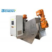 China Solid Waste Screw Press Dewatering Machine Easy To Operate And Maintenance on sale