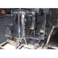 Quality Customized Milk Processing Equipment Vibration Sanitary Sugar Syrup Strainer Filter for sale