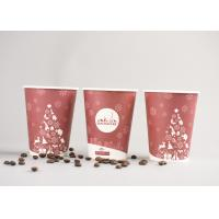 Quality Custom Personalized Disposable Coffee Cups Insulated With FDA Approved Paper for sale