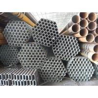 Quality thin wall hot-dipped galvanized steel pipe for sale