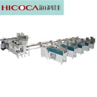 Quality Horizontal Pillow Type Noodles Packing Machine For Weighting Outputting Filling for sale