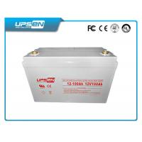Quality 2V 12V Solar AGM Deep Cycle Battery Sealed Lead Acid Battery for sale