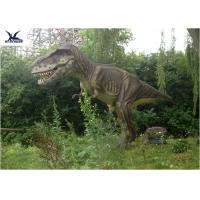 Quality Animatronic Dinosaur Lawn Decorations Waterproof / Sunproof For Educational Playground for sale