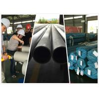 Quality Nickle Alloy Inconel Tubing 800 825 Inconel 600 Seamless Pipe ASTM B444 for sale