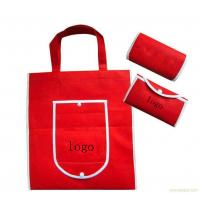Quality OEM ODM Red Foldable Shopping Bag / Non Woven Gift Bags Personalized for sale