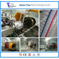 Quality PVC spiral steel wire reinforced hose extrusion line for sale