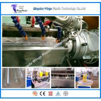 Quality PVC Steel Wire Pipe Making Machinery Price for sale