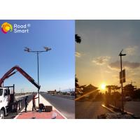 Quality Bright 30W 4200lm All In One Solar Street Light SC-NH80 Patent 160LM/W 3000K-6500K for sale