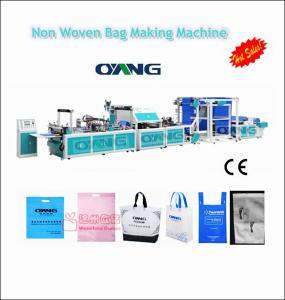 Nonwoven Bag Making Machine Price ONL-XA700-800