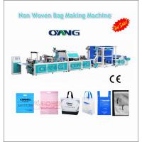Buy Nonwoven Bag Making Machine Price ONL-XA700-800 at wholesale prices