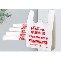Quality 12x50cm Plain Weave Food Grade Small Biodegradable Disposable Bags for sale