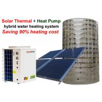 Quality Student Dormitories Hybrid Water Heater Large Scale Central Hot Water System for sale
