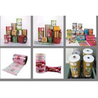 Buy Food Grade Laminated Packaging Film Colorful Printed Heat Shrinkable at wholesale prices