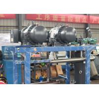 Commercial Water Cooled Screw Chiller For Cold Chain Logistic