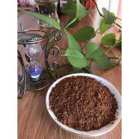 Quality Health Fine Alkalised Cocoa Powder For Ike European Cakes And Pastries for sale