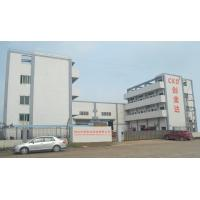 FOSHAN CHUANGKINGDA MACHINERY CO.,LTD