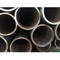 Quality N80 Grade Plain end Casing pipe as submarine linepipes for sale