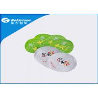 Quality Good Seal Colorful Aluminum Foil Lids For Yogurt With Vivid Pattern for sale