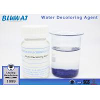 Buy cheap Flocculant Chemicals Treating Tnnery Effluent For MBR Wastewater Treatment Plant from wholesalers