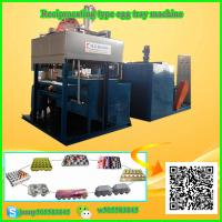 Quality waste paper recycling small paper egg tray machine/paper egg box making machine price/electrical products paper tray for sale