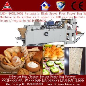 China 30-80 gsm paper bag machine for v bottom bread bag packing on sale