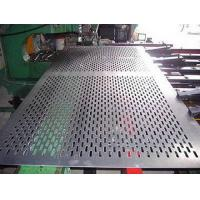 China punching hole wire mesh on sale