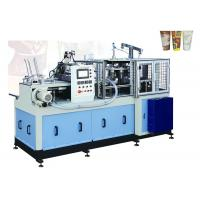 Quality Electricity Heater Tea / Coffee Paper Cup Making Machine PLC Automatic Controlled for sale