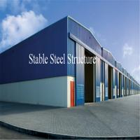 Quality Prefabricated Structural Steel Building for Warehouse Workshop for sale