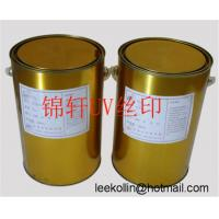 Quality UV Refractive Varnish UV Screen Printing Lacquer for sale