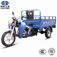 Quality 2015 hot sale China Jialing three wheel motorcycle of Longtaizi for sale