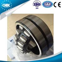 Buy cheap High speed Spherical Roller Bearing 452309 CACM2/W502 Rotary vibrating screen from wholesalers