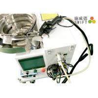 Quality Durable Automatic Cable Tie Machine With 0.7S/1pcs Fast Bundling Speed for sale