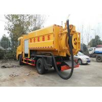 Quality DongFeng Septic Vacuum Trucks Combined Jetting , Sewage Collection Truck 8000L for sale