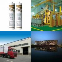 Buy cheap ZJ-701 Fire Resistant Silicone Sealant from wholesalers