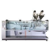 Quality SGM-180S Horizontal Pouch Packing Machine for sale