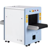 Quality Detection Image Portable X Ray Baggage Scanner 8 Mm Penetration 24- Bit True Color Display for sale