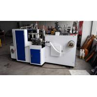 Quality High Speed Disposable Bowl Making Machine / Paper Bowl Forming Machine for sale