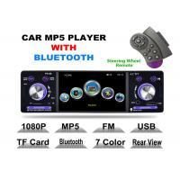 Buy cheap Front USB 2.0 Port 4 Inch Touch Screen Cd Player For Car With Bluetooth from wholesalers