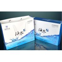 Buy cheap paper gift box made in china from wholesalers