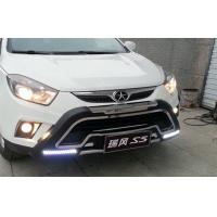 Quality JAC 2013 S5 Front Car Bumper Guard With Led Daytime Running Light for sale