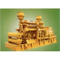 Buy cheap 800Kw Natural Gas Generator from wholesalers