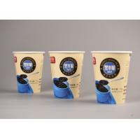 Quality Take Out Double Wall Paper Coffee Cups Recyclable With Leak Proof Hollow for sale