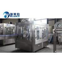 China Fully Automatic Glass Bottle Filling Machine For 300 ~ 1500ml Bottled Beer on sale