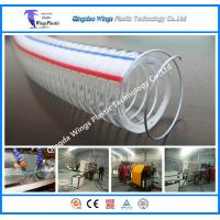 Quality PVC spiral reinforced hose machine extrusion line for sale