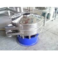 Buy cheap 1 Layer Vibrating Screen Filter / Automatic Liquid Bottle Filling Machine from wholesalers