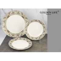Buy cheap 18-Piece Service for 6, Chip Resistant Dinnerware Set, new bone china from wholesalers
